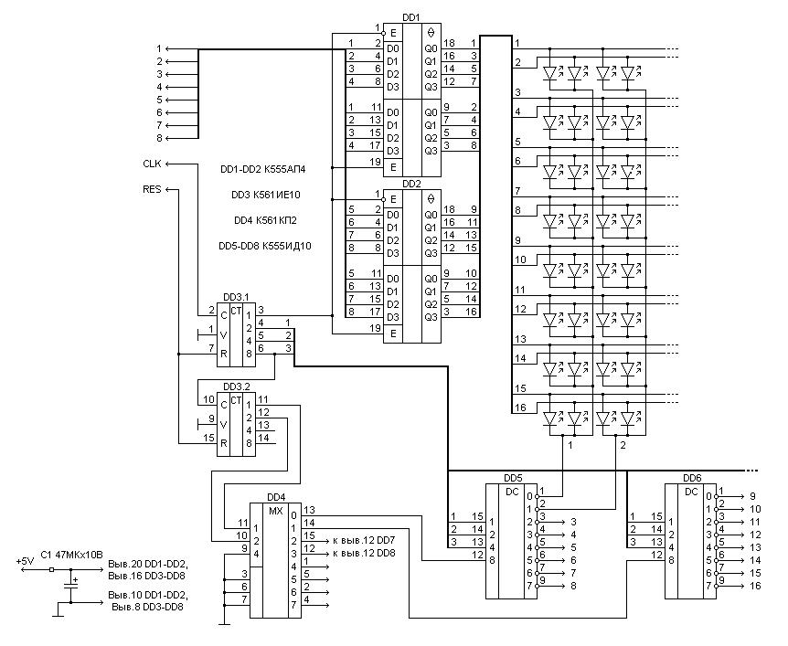 Принципиальная схема блока