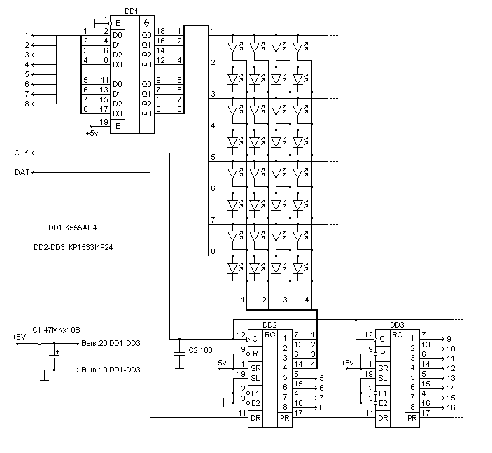 На рис. 3. приведена схема управления светодиодной матрицей при помощи регистров сдвига.  Эта схема является более...