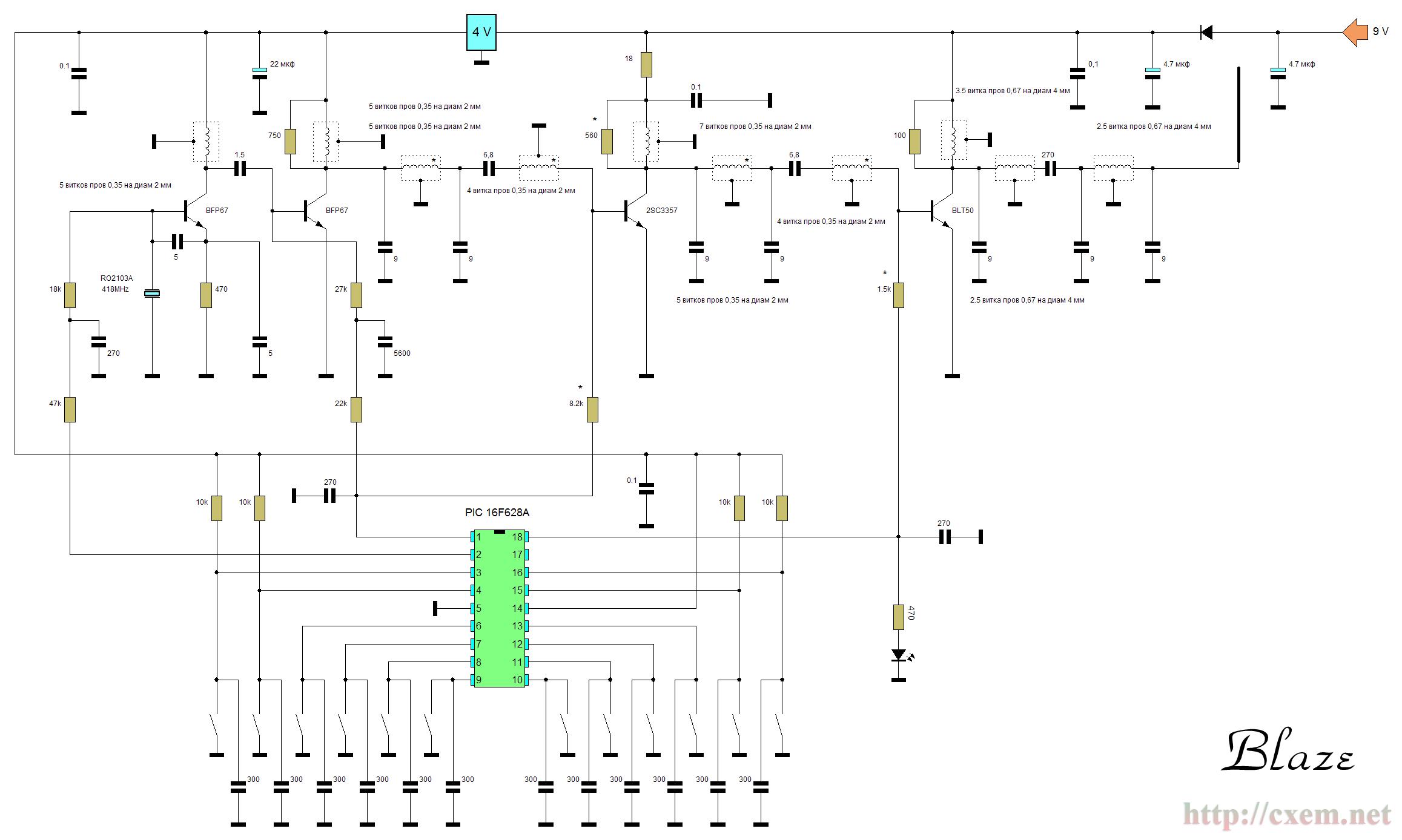 Классическая схема на ПАВ резонаторе в задающем генераторе , модулируемая контроллером .  Модуляция 100 % АМ.
