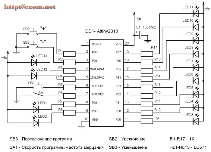 Схема светодиодной гирлянды на