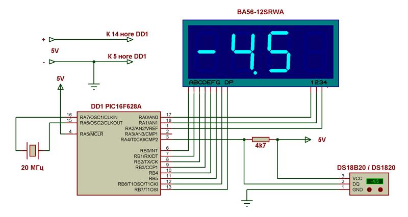 Ниже представлена схема простого термометра на PIC'е.  Индикатор (в моём случае BA56-12SRWA) используется с общим...
