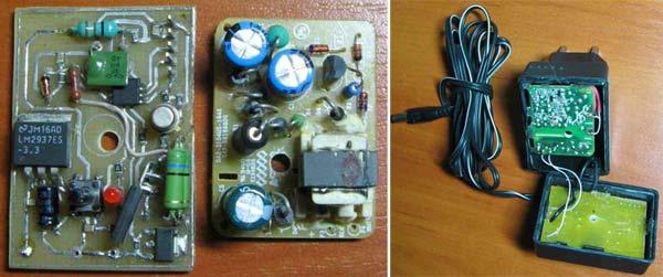 Внешний вид зарядного устройства