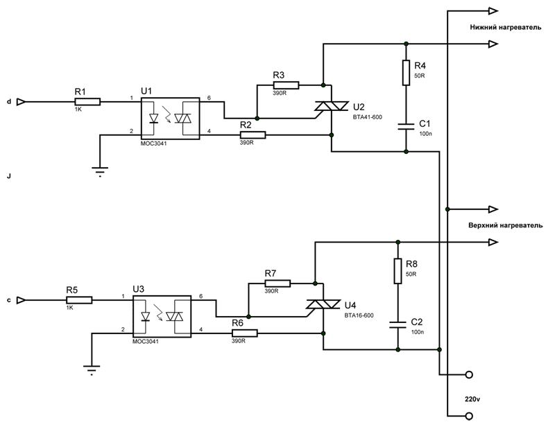 Схема силовой части