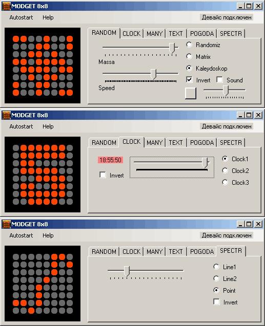 Переключение между функциями