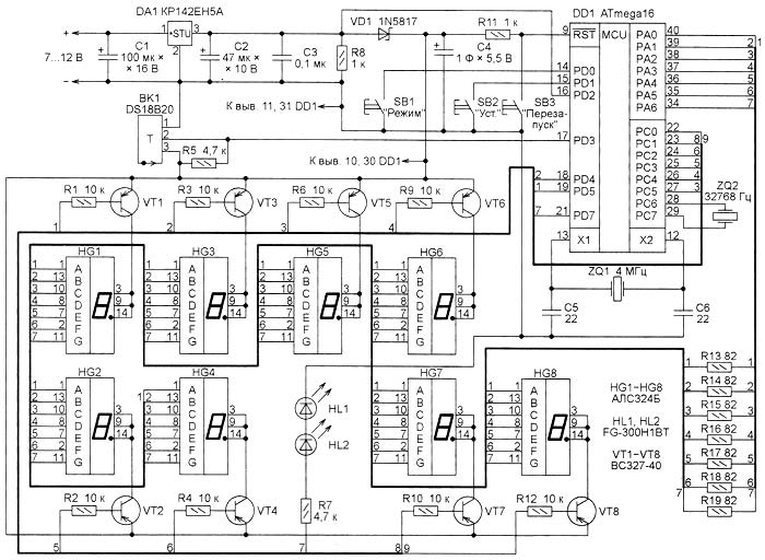 Сердце схемы - микроконтроллер