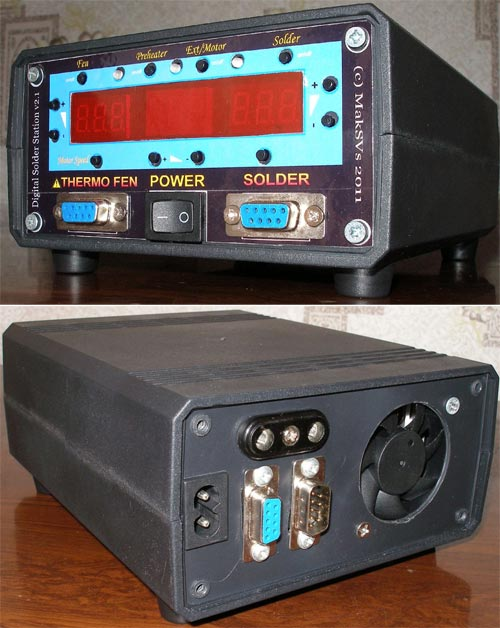 Паяльная станция DSS-2.1
