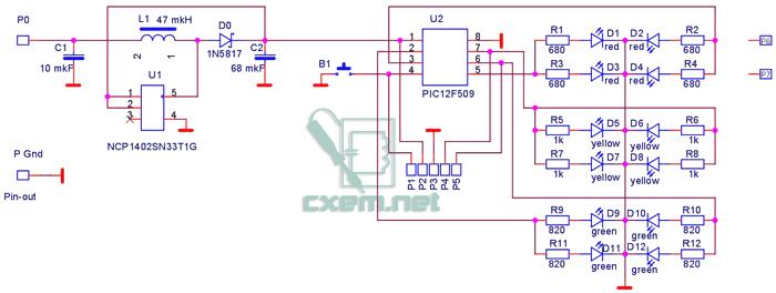 Принципиальная схема светофора