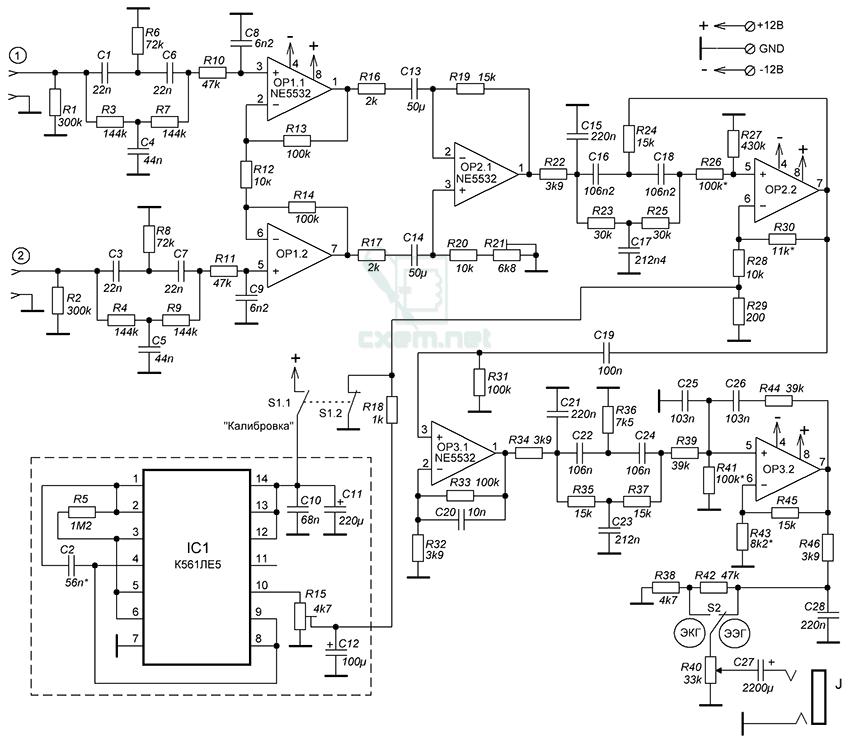 Схема прибора для регистрации