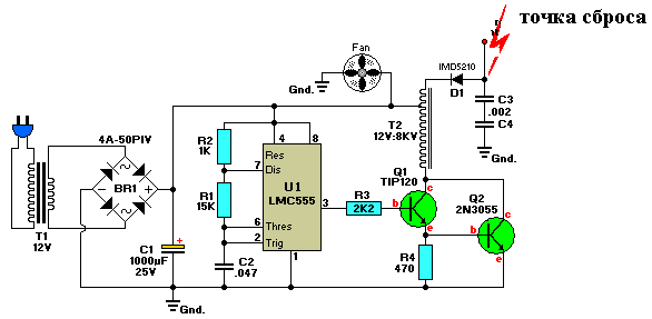 Схема генератора отрицательных