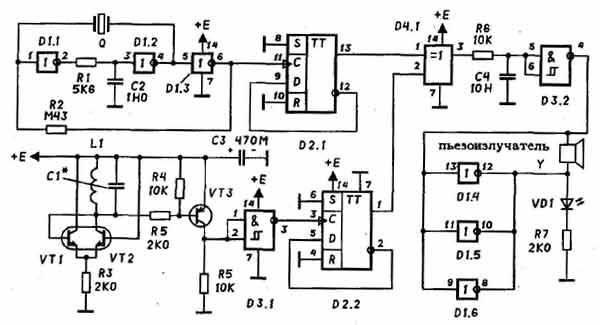 Транзисторный регулятор напряжения Схема описание