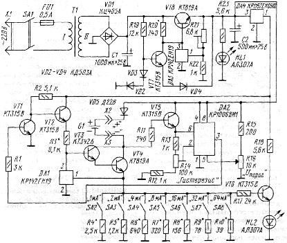 Рис.1. Принципиальная схема зарядного устройства.