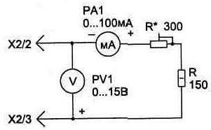 Эквивалентная нагрузка для настройки зарядного устройства