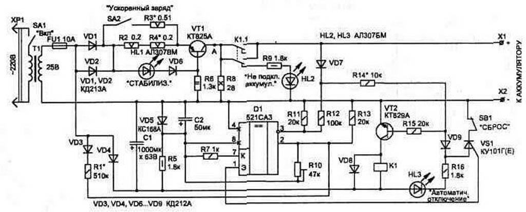 Изготовление зарядного устройства для аккумулятора автомобиля схема зарядного. устройствам для аккумулятора. схемы.