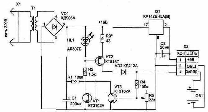 Схемы зарядных устройств для малогабаритных. аккумуляторов-1.  Страницы- 1 2. Преобразователь напряжения для ЗУ...