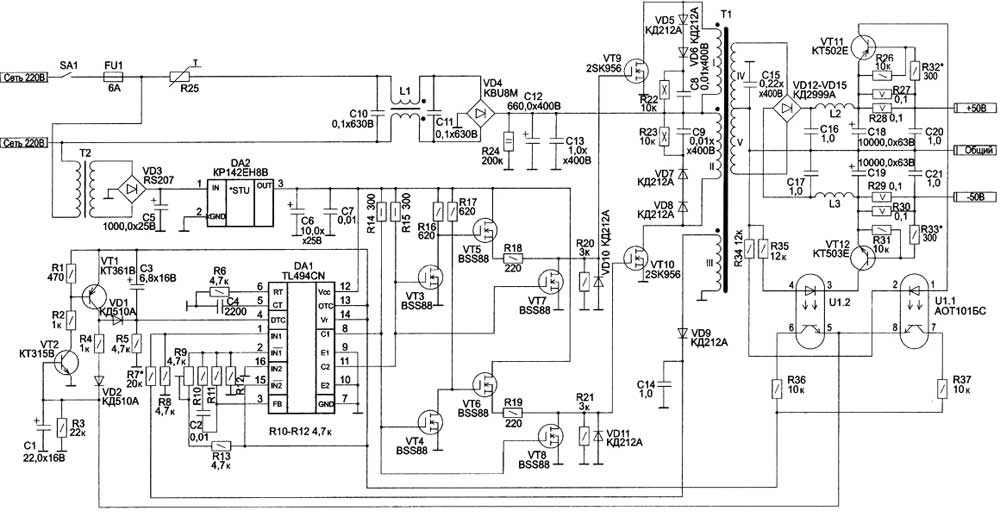 Принципиальная схема блока питания для компьютера iw-p300a2-0.