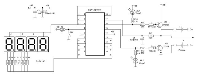 Принципиальная схема зарядного