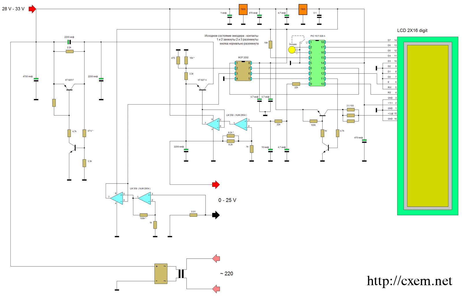 схема блока питания с двойной индикацией.