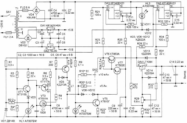 Ограничитель тока А1 собран по