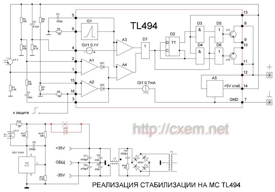узла управления на TL494 в
