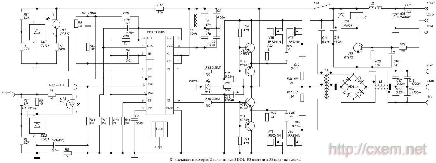 Преобразователь напряжения работает следующим образом.  Генератор импульсов частотой около 30-50 КГц собран на TL494...