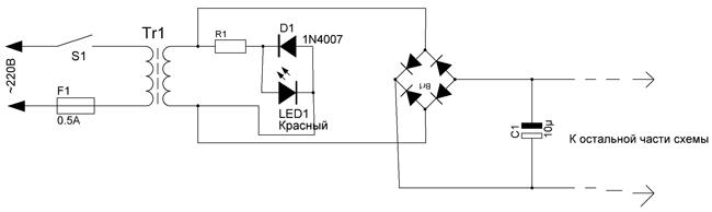 Схема индикации для блока