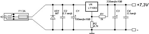 Схема телевизора сапфир 31тб 431д