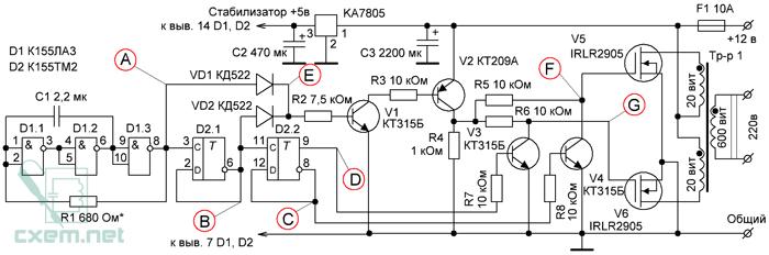 схема инвертора 12-220