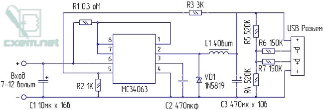 Принципиальная схема зарядника