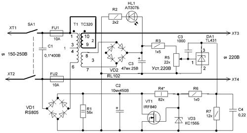 Принципиальная схема устройства стабилизации сетевого напряжения