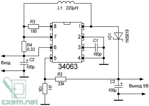 Принципиальная схема зарядного устройства электроника.