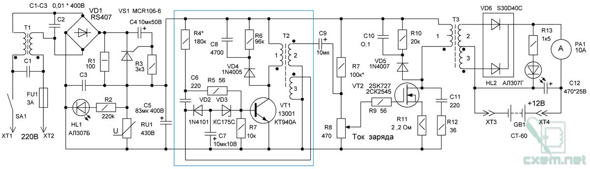 Схема ЗУ на основе адаптера