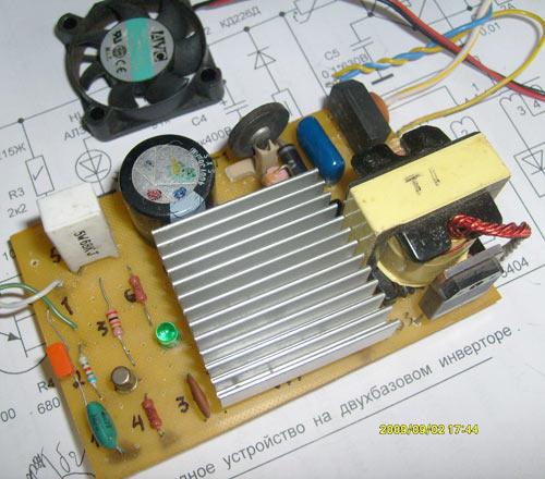 Радиатор ключевого транзистора