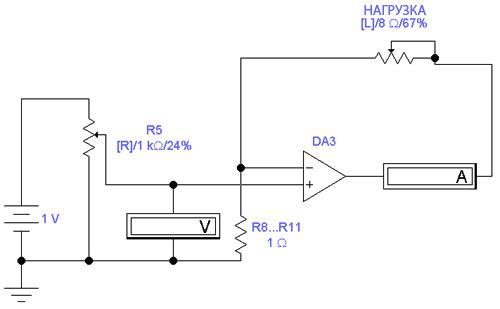 Работу электрической схемы