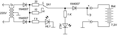Max713 схема зарядного устройства фото 735