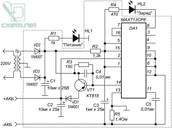 Схема переделки зарядного