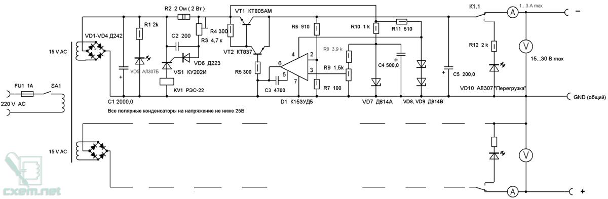Схема БП с плавной