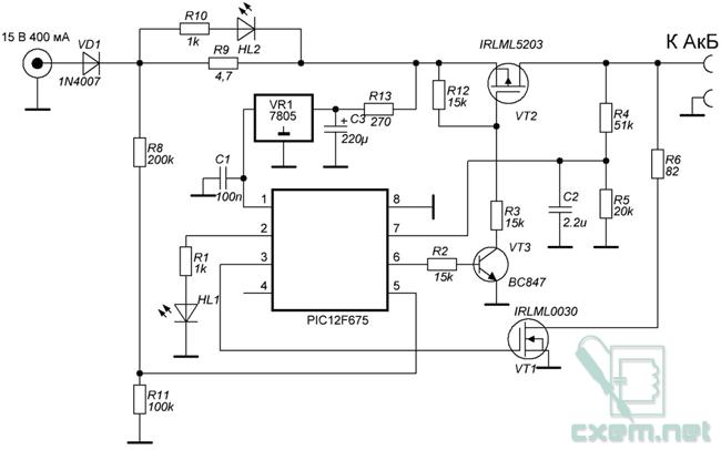 В процессе заряда горит HL2 и