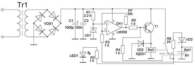 Схема зарядного устройства с автоматическим отключением