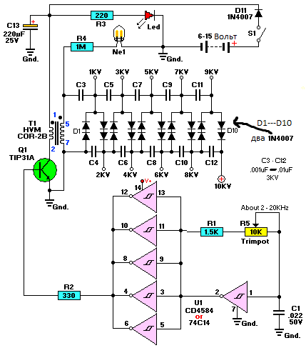 приведена схема генератора