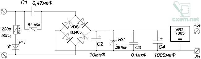 Бестрансформаторный бп 5в на 7805