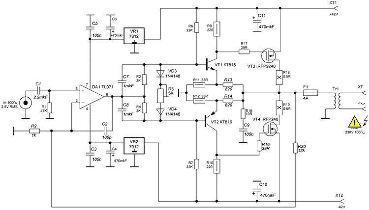 Регенератор сетевого питания с частотой 100Гц.