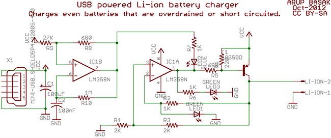 Схема USB зарядки для Li-ion