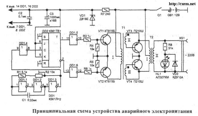 R6 на базы транзисторов