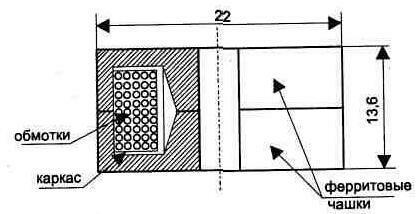 Конструкция трансформатора Т1