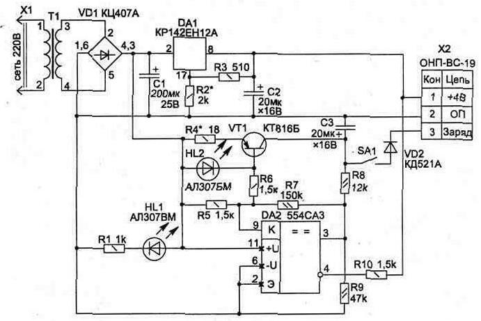 Схема блока питания с автоматическим зарядным устройством на компараторе