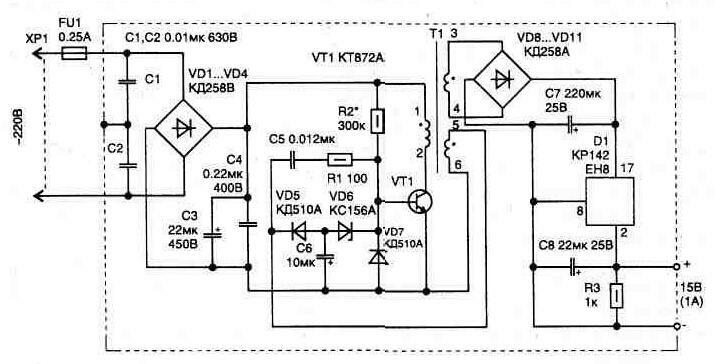 Электрическая схема блока питания на 15 Вт В случае необходимости вторичных обмоток может быть несколько...