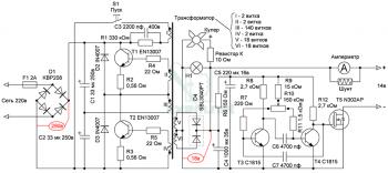 Схема малогабаритного зарядного устройства для автомобильных аккумуляторов