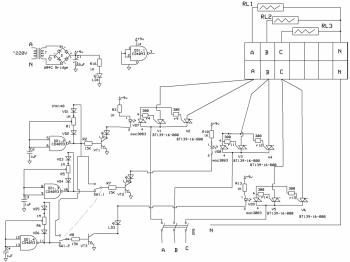 Схема регулятора