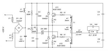 Типовая схема электронного балласта