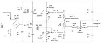 Схема переделанного электронного балласта